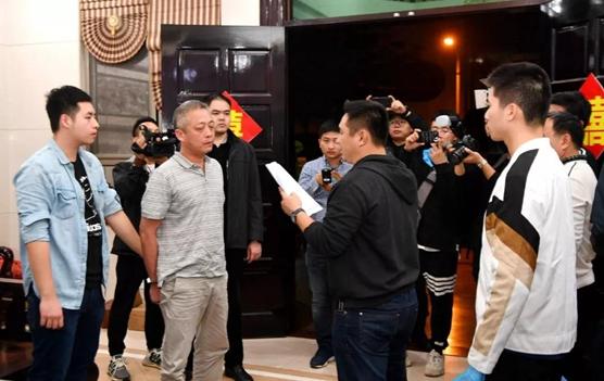 涉案高达15亿以上,海南警方首次披露昌江黄鸿发涉黑案件情况,并发布扑克牌通缉令