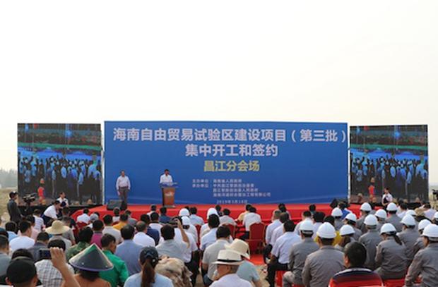 昌江集中开工2个项目 将建红林学校学生宿舍及食堂建设项目