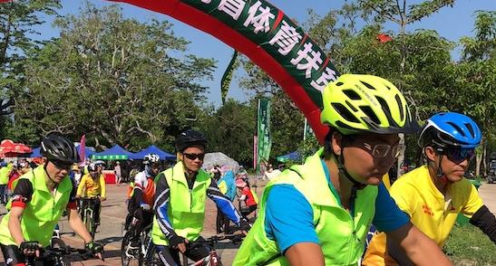 """""""2019芒果飘香昌江情""""活动启动 绿色骑行点燃农旅盛宴"""