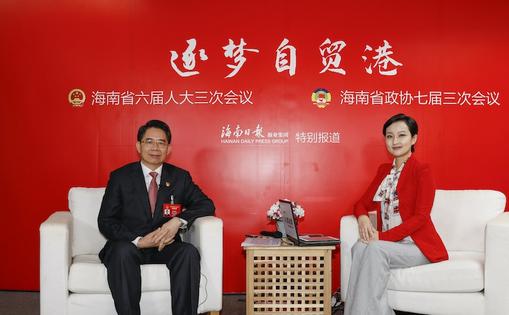 述政·两会面对面|昌江县委书记黄金城:用一流的旅游资源吸引一流的企业入驻